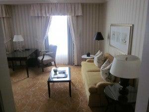 Four Seasons Boston Executive Room Review