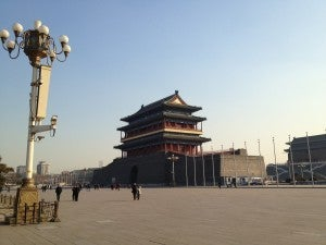 The Tiananmen Gate at Tiananmen Square in central Beijing.
