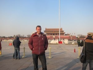 Beijing Overview: Tiananmen Square, Forbidden City and Peking Duck