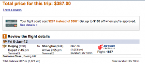 Using CTrip.com To Save Money on Travel in China