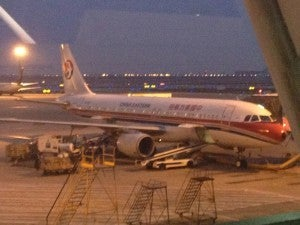 My China Trip Wrap Up: China Eastern, Hainan Airlines and the Westin Beijing Review