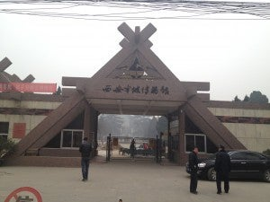The Banpo Village Museum.