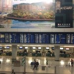 I was able to check in to my flight from the Metro station in Kowloon.