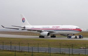 Flight Review: China Eastern Business Class LAX-Shanghai