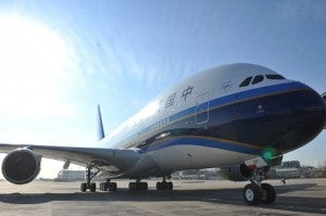 China Southern can also be booked with Delta SkyMiles.