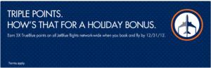 Saturday Recap: Triple JetBlue Points, Marriott Seasonal Awards, Amex Discounts, New Airline Alliance Members