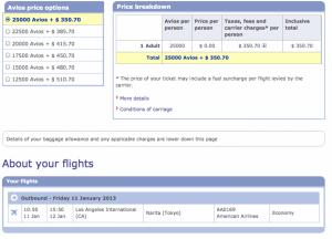 25,000 Avios and $350!