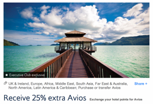 British Airways is offering a 25% bonus on hotel transfers,