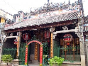 Thien Hau Temple.
