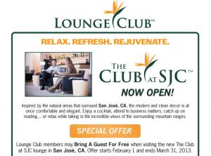 SJC Lounge