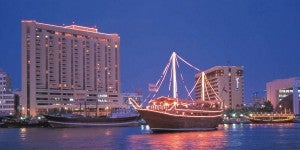 Exterior at the Radisson Blu Dubai Deira Creek.