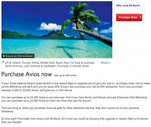 Buy Avios promo landing page