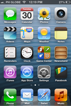 Get ready to make room on your home screen for the TPG App!