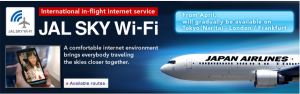 JAL's WiFi worked well for me in November.