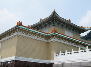 The National Palace Museum is home to 600,000 culturally-significant works of art.