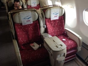 My accidental business class upgrade.