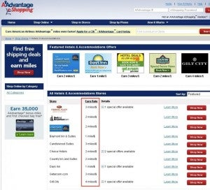 American Airlines shopping portal.