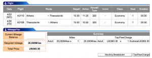 Aegean Airlines Athens-Thessaloniki Economy Award