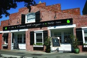 Thomas Hill Organics has its own organic farm.