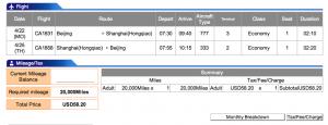 Air China Beijing-Shanghai Economy Award