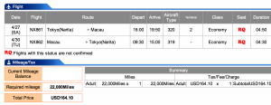 Air Macau Tokyo-Macau Economy Award