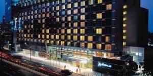 Exterior of the Radisson Blu Centrum Hotel.
