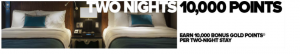Club Carlson 2 Nights 10K