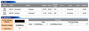 Air New Zealand AKL-SYD Economy Award