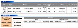 Singapore Airlines Los Angeles-Tokyo Economy Award