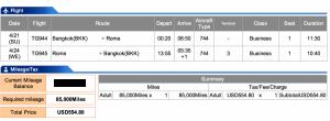 Thai Airways Bangkok to Rome Business Award