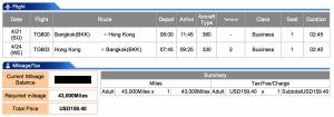 Thai Airways Bangkok to Hong Kong in Business