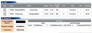 Thai Airways Bangkok to Hong Kong in Economy