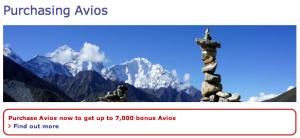 Buy Avios Bonus
