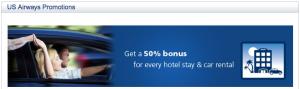 US Airways 50 car hotel