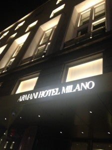 The Armani Hotel Milano on Via