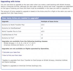 British Airways Avios Upgrades