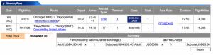 Screen shot 2013-06-19 at 6.03.09 PM