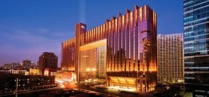 The Fairmont Beijing