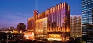 The Fairmont Beijing