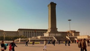 Tiananmen Square's vast footprint is awe-inspiring.