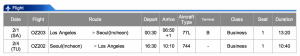 Asiana LAX-ICN Business Class Feb 1- Feb 4