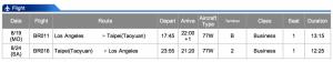 EVA Air LAX-TPE Business Class
