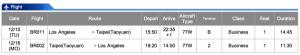 EVA Air LAX-TPE Business Class Dec 10- Dec 16