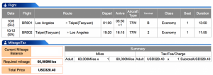 LAX-TPE in Economy using ANA miles.