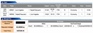 LAX-TPE in Economy using ANA miles.