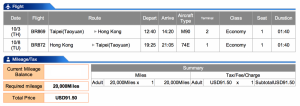 TPE-HKG in Economy using ANA miles.