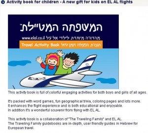 El Al's amenities include special meals for kids.