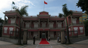 Headquarters of the Government of Macau