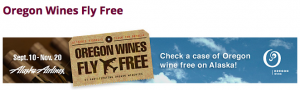 Oregon Wines fly free on Alaska Airlines.