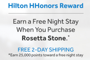 Earn a free night stay at Hilton when you buy Rosetta Stone.